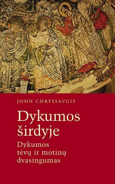 Dykumos-Sirdyje