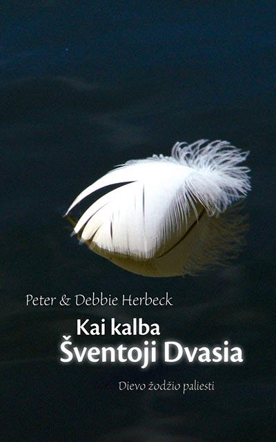 kai-alba-dsia