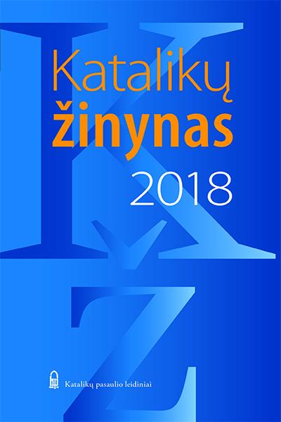 KZ2010 v